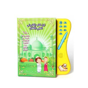 New Arabic Language Reading Book reader Learning E-Book For Children Knowledge Cognitive Daily Duaas For Islam Kid Toy