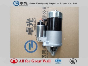 Starter motor for Great Wall SMD172860