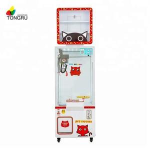 TONG RU Vending Gift  Crane  Claw Dolls Machine  Coin Operated Game Machine Claw Toy Crane Machine