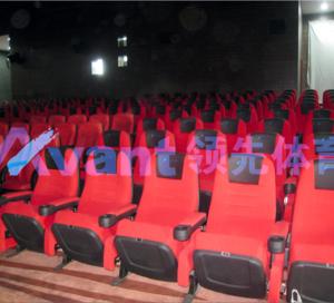 VIP Cinema movie hall  theatre seating auditorium chair