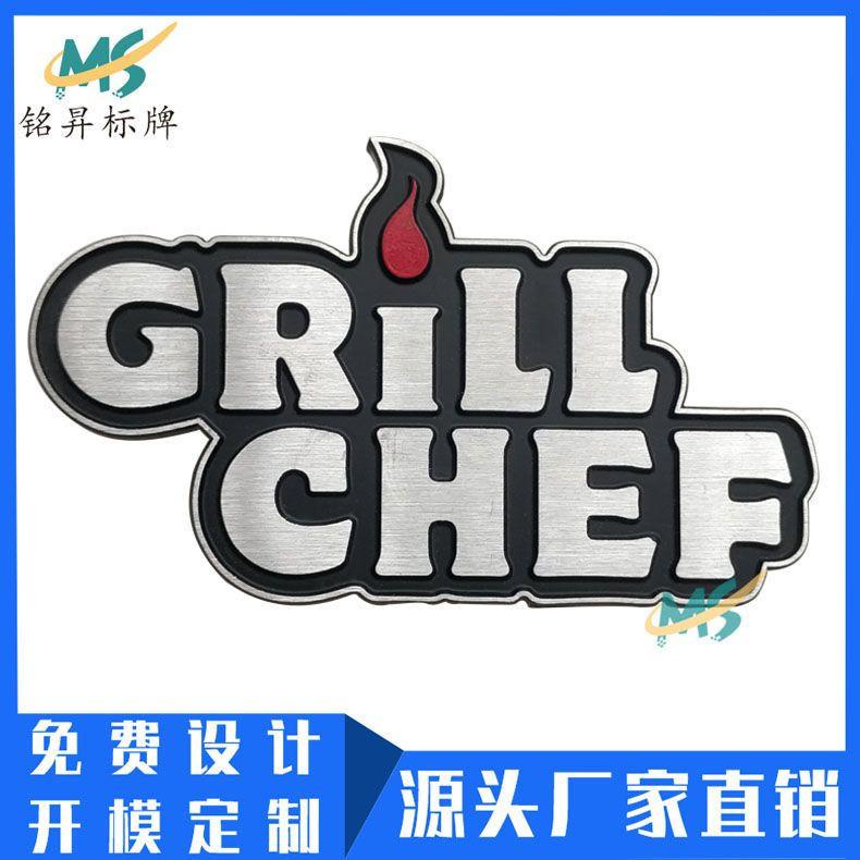 Metal sign manufacturer makes oven nameplate, pull pattern, hardware Sign Logo