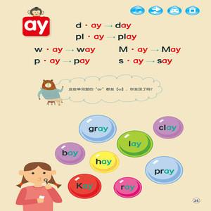 Cheap educational language learning kids digital sound talking pen book