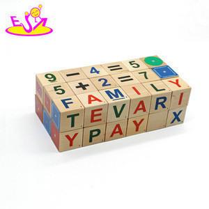 Fashion kids wooden building blocks,popular wooden blocks building,high quality magnetic building blocks W13A144
