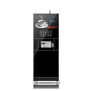 Hot sale fully automatic black color espresso coffee maker machine