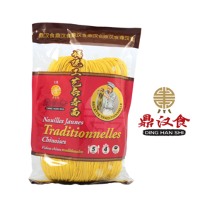 Long Life Traditional Chinese Style Noodles Yellow, 400g