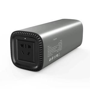 Rohs public mobile phone power bank sharing desktop charging station for restaurant