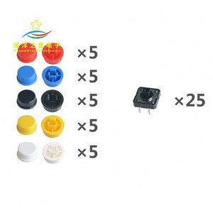 Touch switch round button with cap micro switch 12*12*7.3MM 25PCS boxed