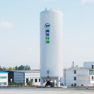 Vacuum powder insulation cryogenic co2 gas  tank for LNG/LO2/LN2/LAr/LCO2