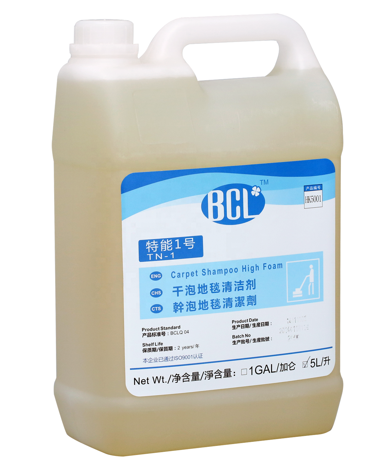 Concentrated Neutral Carpet Shampoo High Foam for carpet rugs upholstery 5L