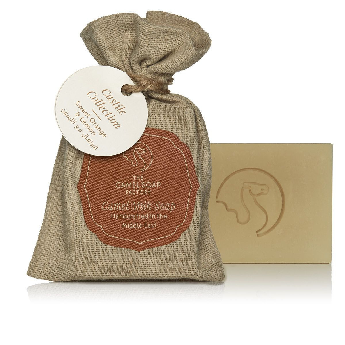 Camel milk soap Orange & Lemon - Castile Collection