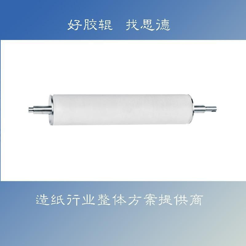 SNOD RUBBER ROLLER CHINA