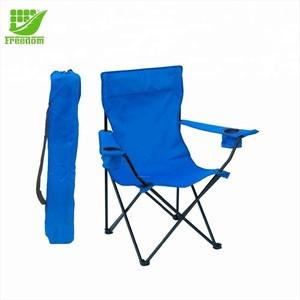 2018 Hot Custom Logo Promotional Folding Beach Chair