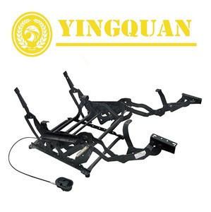 A431 furniture manual recliner mechanism   TradeWheel