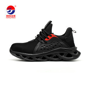 Light and Comfortable Anti-impact and Anti-puncture Safety Shoes for Multi-Scene Environment Applicable