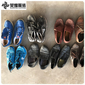 Used shoes Old clothes Used shoes