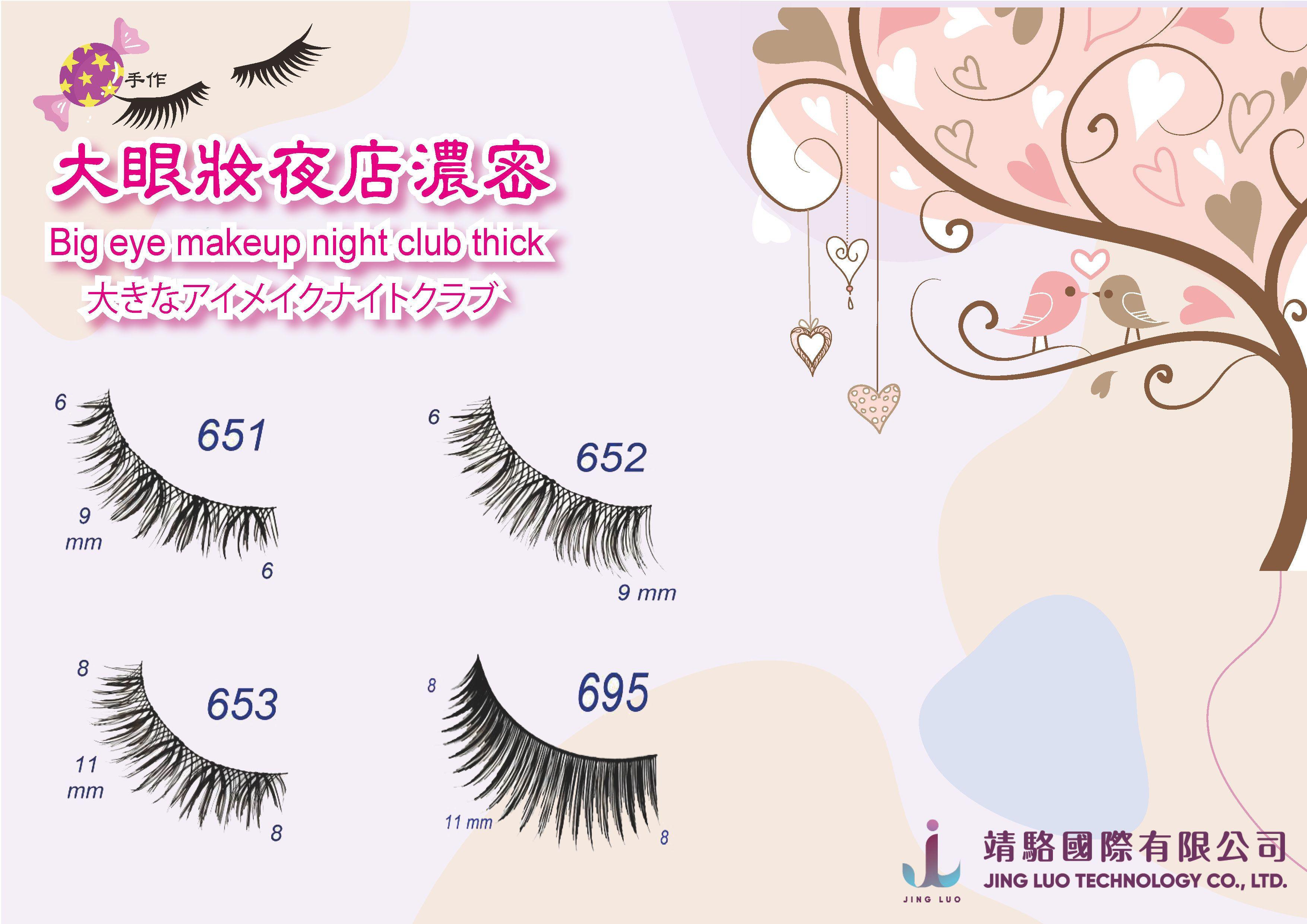 Hand made false eyelashes, make-up, skin care products