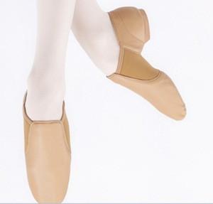 Dance Womens Pulse Jazz Shoe