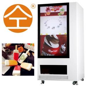Popsicle vending machine