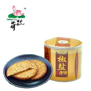 Sesame sandwich cake health food chinese snack 400g Salty