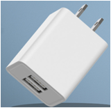 USB charger,phone charger for phone and other mobile device charging