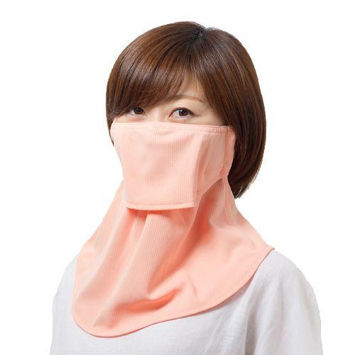 Yakenu UV Cut mask - Standard