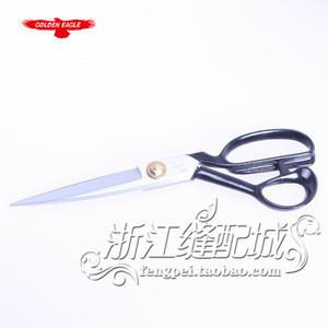 10inch surface rust prevention tailoring scissors cloth scissor HRC60