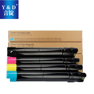 Import Compatible color copier  toner cartridge DCC3300 from China