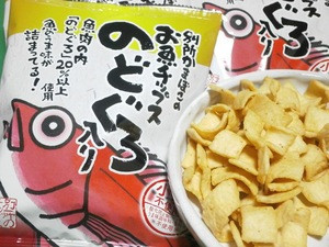 Fish Chips Import Seafood Japanese Snack For Wholesale