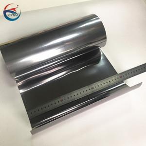 High density 19.3g/cm3 tungsten foil