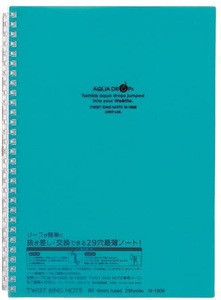 LIHIT LAB Refillable notebook with easily transferable pages Journal B5 6mm 36Line N1608