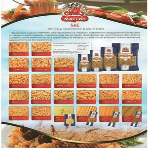 Pasta and Spaghetti from Qazaqstan