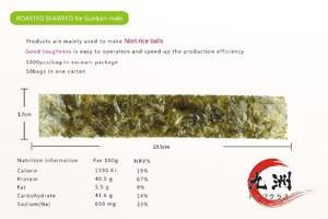 ROASTED SEAWEED for Nori rice balls 1000pcs/bag