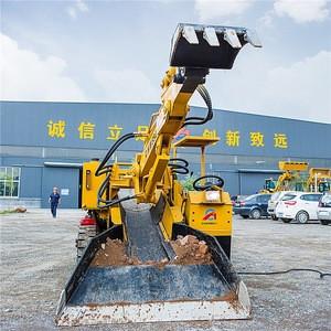 ZWY-60 Enhanced mine mucking loader,Hydraulic digging machine/mine mucking rock