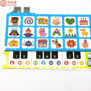 Children learning machine application  membrane keyboard switch with Conductive carbon paste circuit