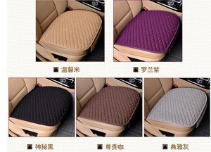 Flax material single piece three pieces four seaons use universal size without backrest  car seat cover