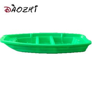 OEM strong cheap price LLDPE plastic small fishing boats for 1 2 3  -  8 people