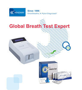 Smart Clinical Analytical Instrument HUBT-20A1 for Urea Breath Test