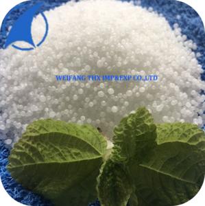 Urea Nitrogen 46% Fertilizer