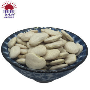 Good prices dried price of white butter beans/price for butter beans
