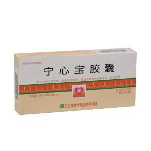 Hot selling Ningxinbao capsule improve sinus rhythm sinus node traditional Chinese herbal medicine