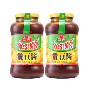 Wholesale Soy Sauce 800g Dressing Noodles Chili Sauce Seasoning Dipping Sauce