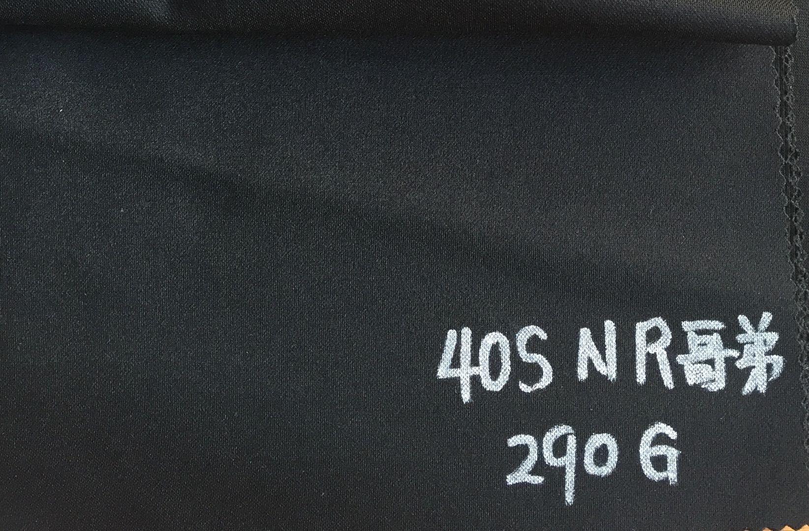 40s-NR fabric- 290-350gsm