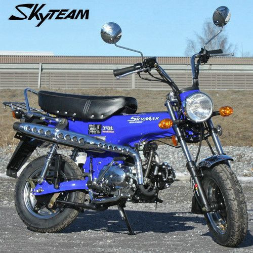 SKYTEAM 50cc 125cc SKYMAX Fuel injection dax motorcycle(EEC Euro5 E4 APPROVAL) with NEW 5.5L BIG FUEL TANK