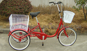 7 speeds adult tricycle/rear basket for tricycle clamber brand 7005