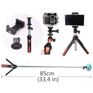 Amazon New Design High Quality 4 in 1 Selfie Stick Tripod