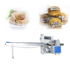 Commercial sachima cake and other block object pillow type packaging machine