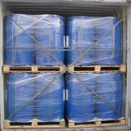 Dimethyl sulfoxide DMSO CAS 67-68-5 Methyl sulfoxide intermediates