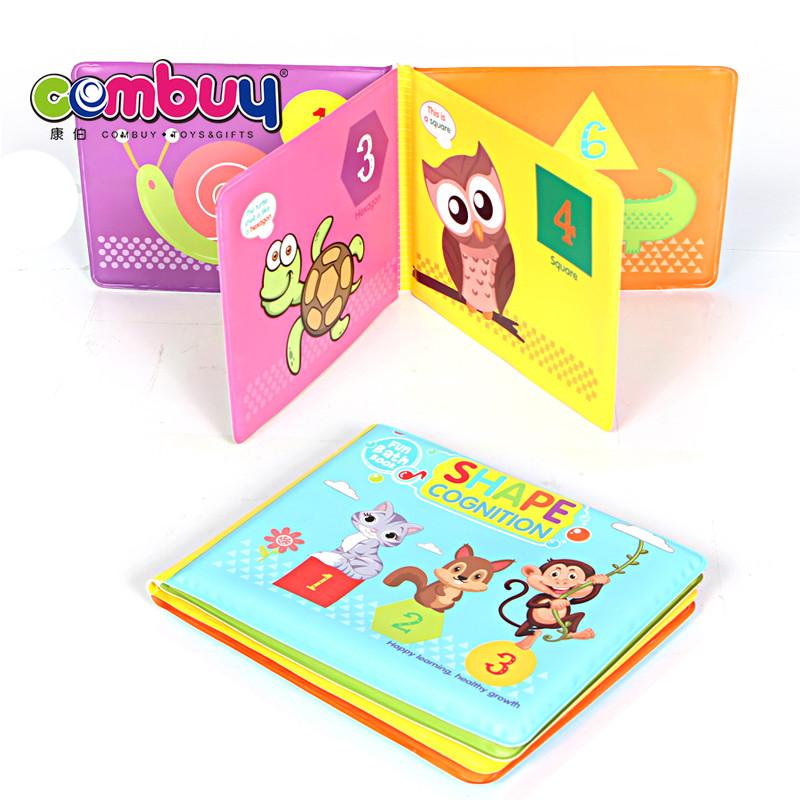 Eva sound play cartoon toys bath educational baby book