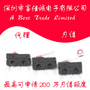 Fokison Micro switch Travel limit switch No handle/Handle/roller Push button switch-chn