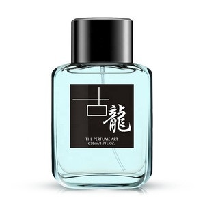 PANAPETITE 50ml Cologne Perfume Long Lasting Men Cologne Fragrance Perfume